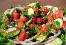 cmnt salat