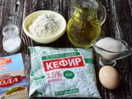 Как приготовить тесто на кефире - простой и замечательный рецепт